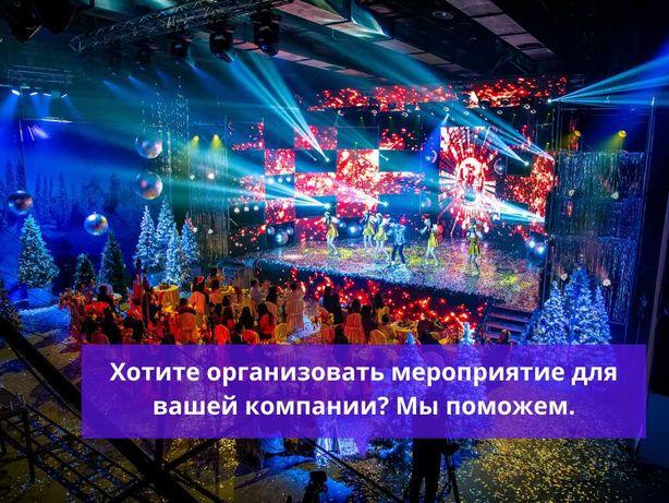 Ведущий на вечер. Праздников в Алматы и Нур-Султане (Астане)