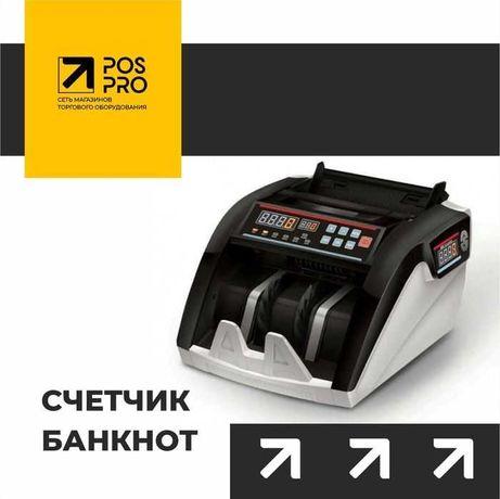 Счетчик банкнот OCO5800  есептегіш мультивалютный с детекцией UV/MG