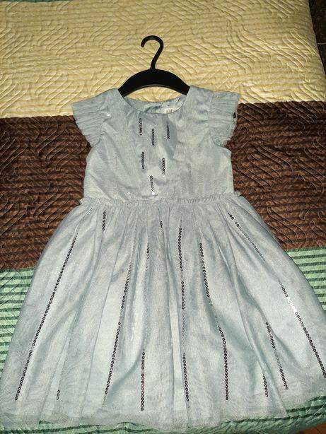 Rochiță H&M mărimea 110 cm