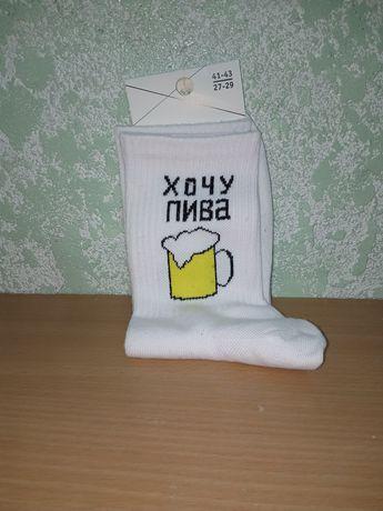 стильные носочки