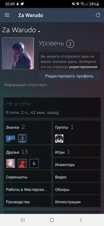 Аккаунт стим с игрой CS GO PRIME