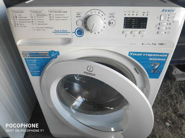 Продажа и cкyпka стиральных машин