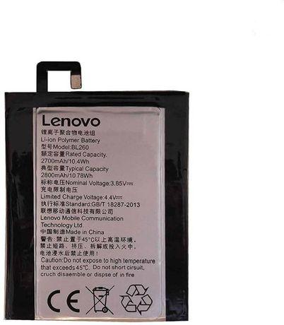 Baterie/Acumulator Lenovo Vibe S1 Lite BL260 Nou Original