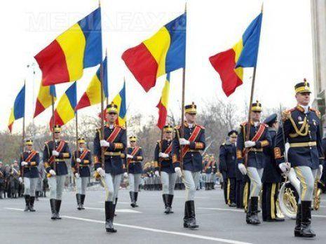 Steaguri Romania cu lance si suport-100 lei/set
