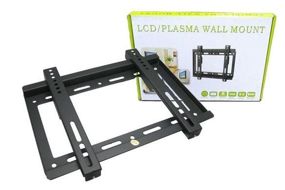 """Стойка за LCD/Plаsma/Monitor (регулируема) от 14"""" до 42"""""""