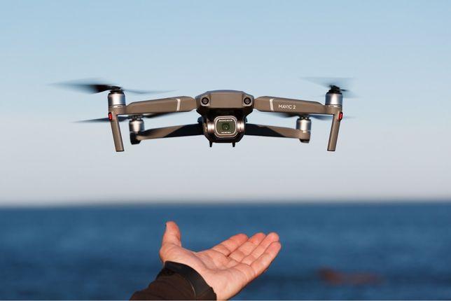 Дрон,квадрокоптер,аэросъемка,DJI Mavic 2 pro,4к high quality