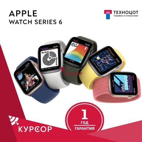 КУРСОР Apple Watch 6 ,40/44 mm, Назарбаева 161/Муканова 53