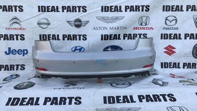 Bara spate Audi A3 S-Line Berlina / Cabrio, 2012+
