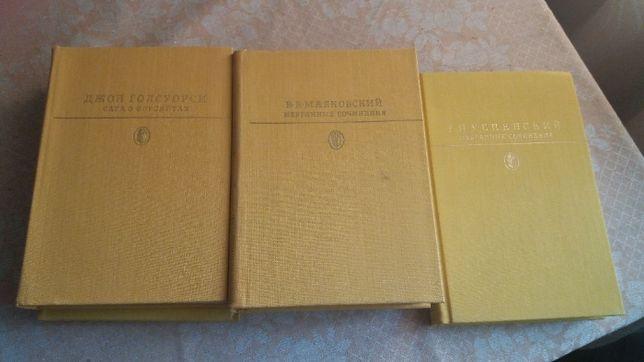 Продам избранные сочинения классиков