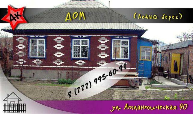 Продажа дома на Левом берегу