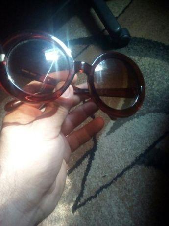Ochelari soare Rayflector