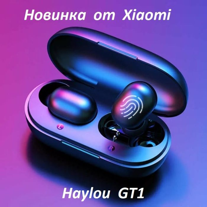 100% Оригинал наушники Haylou GT1, Redmi Airdots 2, Air2 SE. Доставка Шымкент - изображение 1