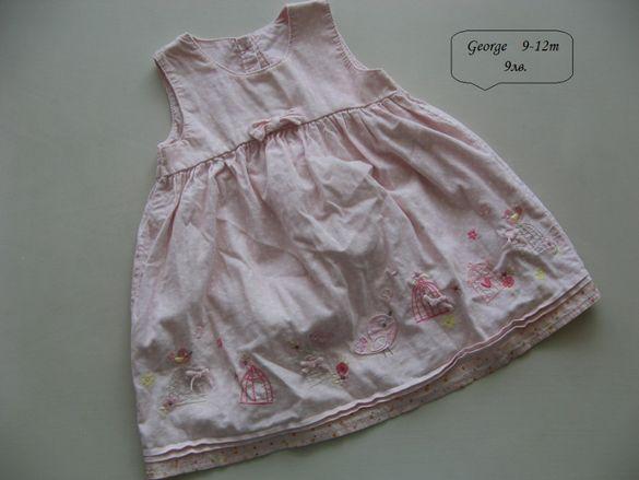 Детски дрехи р-р 9-12м - комплект, рокля, блуза, клин, панталон