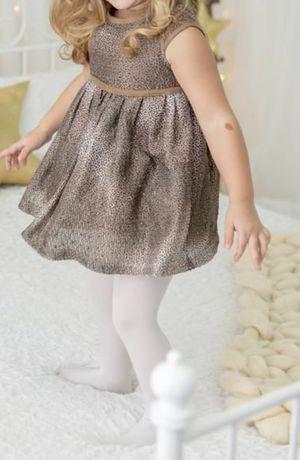 Кафява зимна рокличка с жилетка