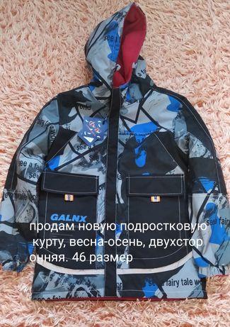 Новая подростковая куртка