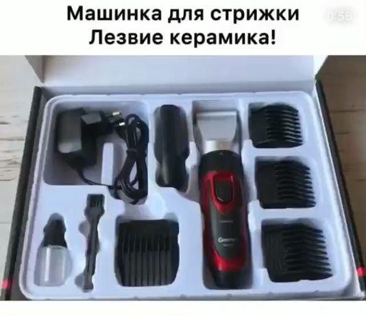 Машинка для стрижки с Керамическим лезвием Листай