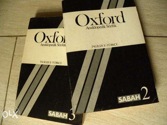 English- Turkish encyclopedic Oxford dictionary 3part