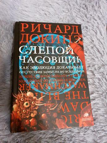 Книга новая! Срочно!