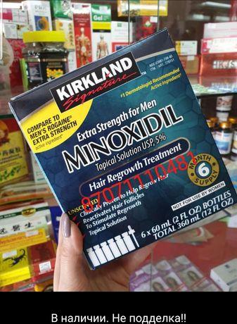 Миноксидил для роста волос и бороды (1 ФЛАКОН)
