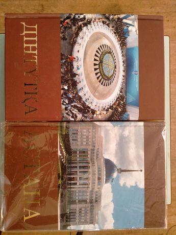 Книги сборники статей
