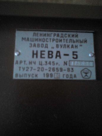 Продам вязальную машину Нева 5