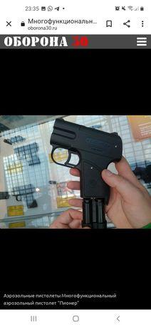 Сигнальный шумовой перцовый пистолет