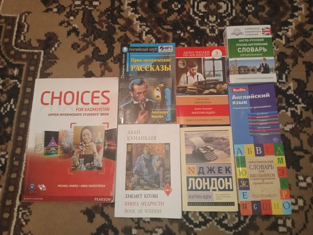 Книги кітаптар books