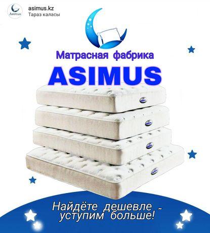 Матрас, Ортопед Матрас Фабрикасы, Тараз, Ортопед матрацы