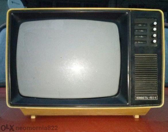 Телевизор юност 402 B