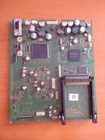 Sony 1-870-688-13