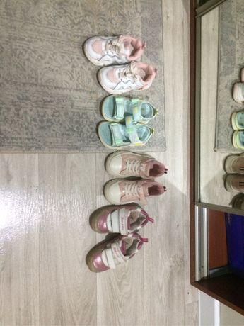 Детская обувь бесплатно размер от25 по 27