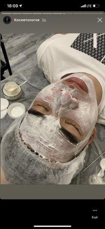 Для мужчин чистка лица мужская чистка лица косметолог