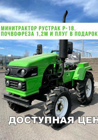 Бери СКОРЕЕ! Трактор Рустрак Р-18. Почвофреза и Плуг в подарок!
