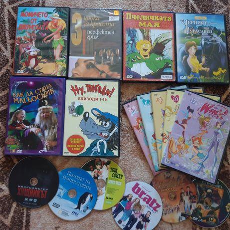 DVD дискове- Winx, Пчеличката Мая и др.