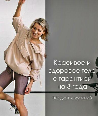 Кегель марафон. Уникальный метод восстановления женских мышц (2021)