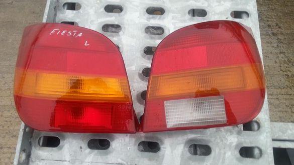 Ford Fiesta.1989-1997 Година.2бр.Стопове.Оригинални.Форд Фиеста...