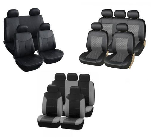 Комплект Кожена универсална тапицерия/калъфи за седалки в Черно, Сиво