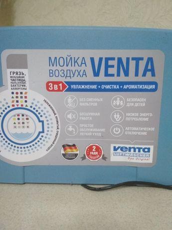 Увлажнитель воздуха VENTA. Производство Германия. Модель    LW25