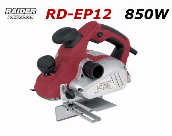 Електрически рендета Raider - RD-EP12, RD-EP13 и RDP-EP10S
