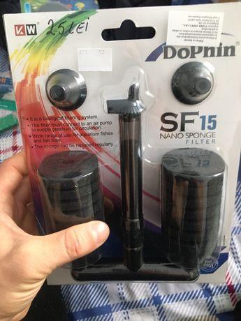 Filtru intern sf 15- filtru pesti compresor