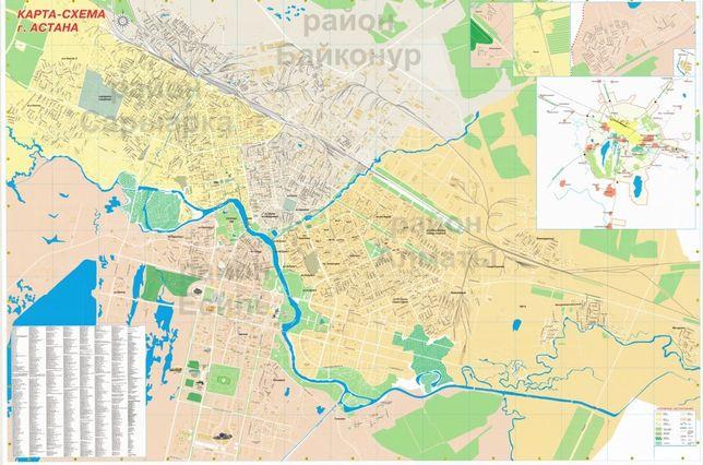 Карта Астаны, Нур-Султан