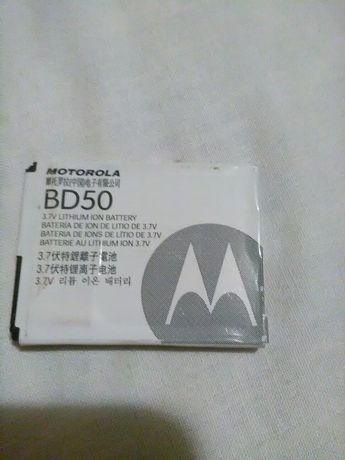 Baterie Motorola