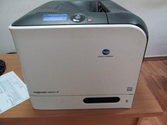 Цветен лазарен принтер Konika Minolta