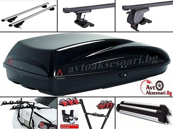 Багажници за всички марки и модели автомобили Багажници Богат Избор
