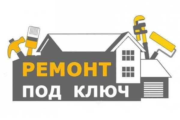 """Профессиональный ремонт квартир """"под ключ"""""""