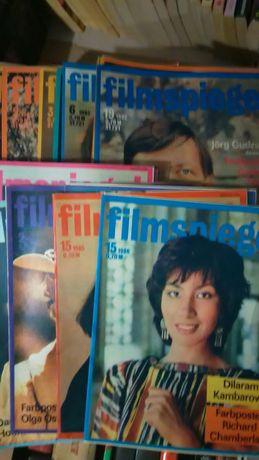 Списания - филмови