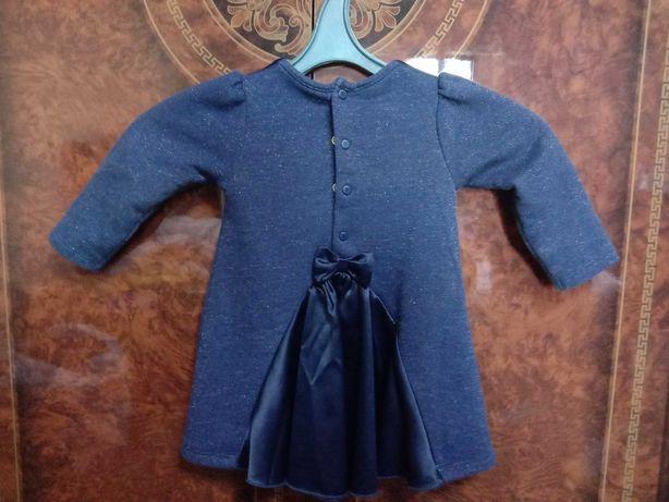 Продам детское Платье с Пальто