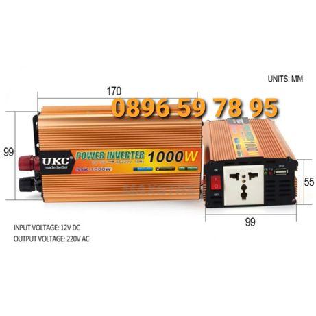 1000 W Инвертор Преобразовател 24 12v 500w Кола Камион Автобус Инвенто