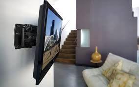 Телевизор ілеміз