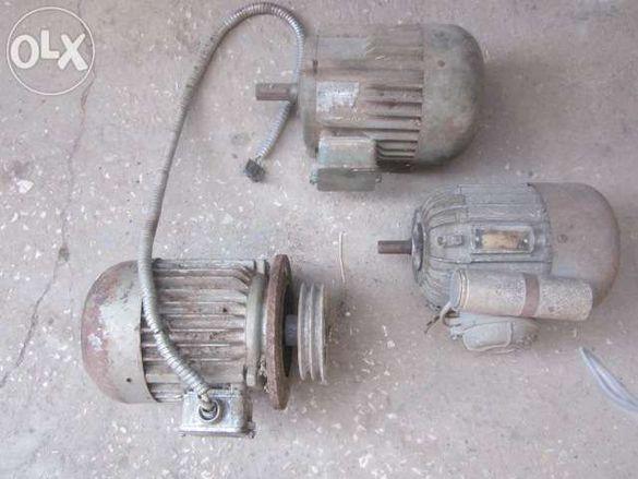 Ел.мотори- 3 вида
